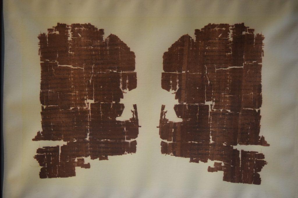 Papirus z Muziris fot. KannanVM (opublikowano na licencji CC BY-SA 4.0)