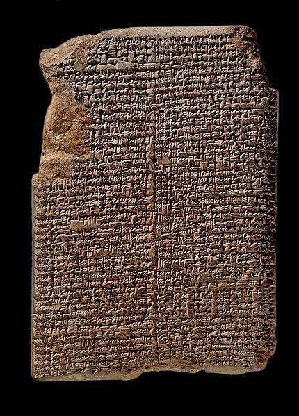 Jedna z tabliczek zawierających tekst Enuma elisz, babilońską opowieść o stworzeniu świata przez boga Marduka British Museum (opublikowano na licencji CC BY-SA 4.0, via Wikimedia Commons)